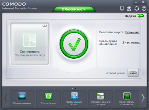 Comodo Internet Security - скриншот